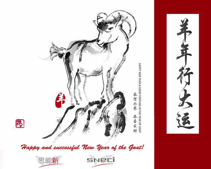 Happy Chinese New Year of the Goat