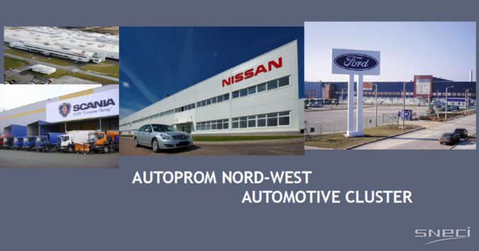 """SNECI RUSS Joined The """"North-Western Car Industry"""" Automotive Cluster"""
