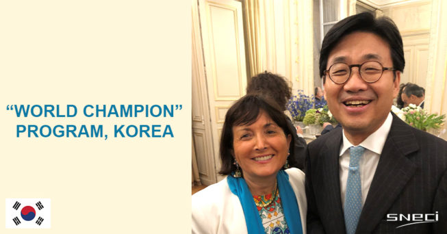 """SNECI Partners With Korean Auto Suppliers In """"World Champion"""" Program"""